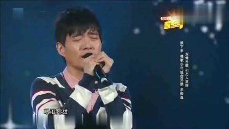 余俊逸的《眼泪》彷佛在到有人在轻声诉说, 唱的很美!