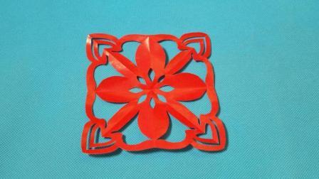 剪纸小课堂: 手帕团花5红色四角, 儿童喜欢的手工DIY, 动手又动脑