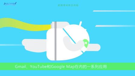新智资讯14小米旗下pocoF2手机消息泄露安卓系统将开始收费