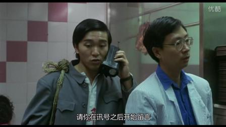 周星驰首次来香港就被服务员戏耍, 我实在都看不下去了