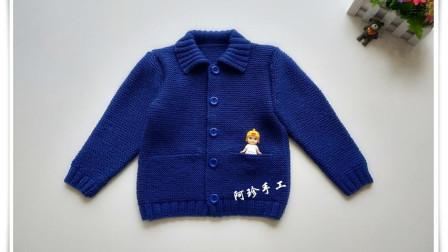 清扬儿童翻领开衫外套棒针编织视频,缝合、挑织衣领、袖子织法(2)