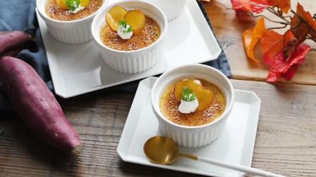 奶酪烤红薯的制作方法, 浓郁的奶酪奶油, 香喷喷的焦糖, 特别香!