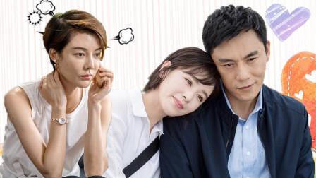 《江河水》秦昊和阚清子谈恋爱? 改革开放交响曲正在进行中