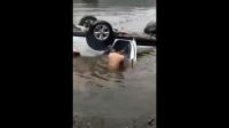 小车坠河 两条人命...