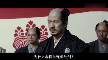 2018日本历史大剧, 丰臣秀吉, 终极梦想, 打败明国