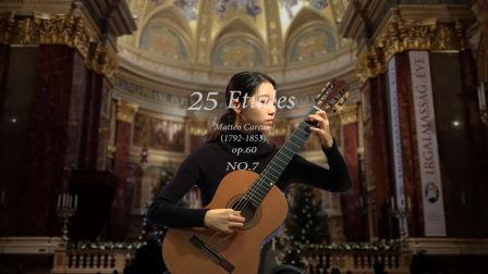 卡尔卡西25首练习曲7号 张景润 古典吉他
