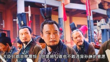 孙休上任拒绝贿赂 曹髦夺权亲自上阵《花咪说中国通史273》
