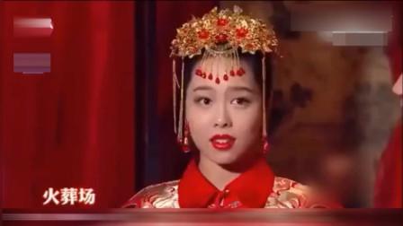 李姐笑话: 新娘卸了妆竟把老公吓怕了