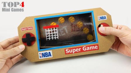 牛人用卡纸自制有趣的游戏机, 孩子在家就可以玩的很嗨!