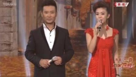 歌曲《家有父母》 演唱 刘和刚 战扬, 满怀深情