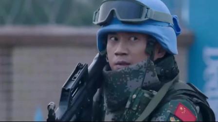 维和步兵营: 为保护中国营的安全, 指导员用生命抵挡恐怖分子的车
