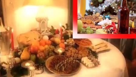 13种甜点代表耶稣基督和祂的12使徒 法国普罗旺斯的圣诞节压轴