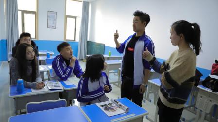 老师教学生认生僻字, 学生的表现吓到老师, 真逗啊