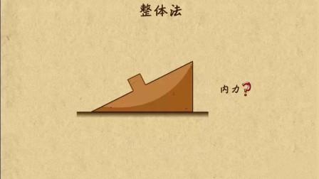 高中物理: 整体+隔离的方法研究系统平衡问题