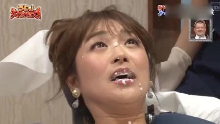 日本整人大赏: 女星被恶搞, 竟往她嘴里喷射, 画面太美!