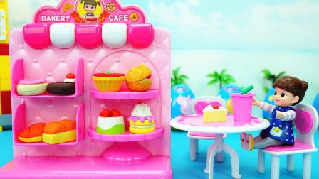 玩具大联萌 小豆子超可爱的蛋糕便利店 都有些什么好吃的甜点呢?