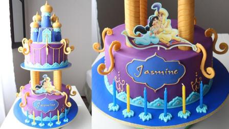白马王子的房子都这么华丽吗? 翻糖蛋糕带你当阿拉丁, 实现愿望!