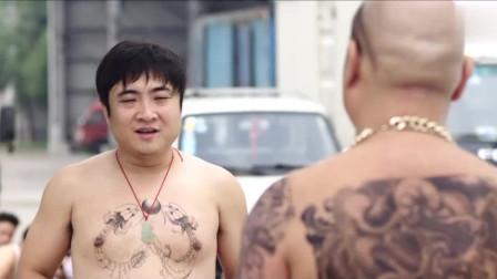 小伙讨薪遇上流氓阻拦, 本想露出纹身吓吓对方, 结果却被教训惨了!