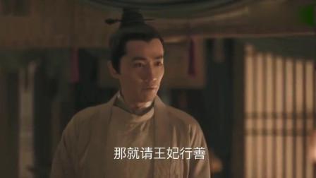 知否预告朱一龙为了救父亲以死相逼娶县主, 赵丽颖听了心里委屈