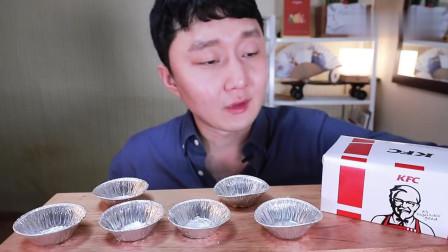 韩国塔屋吃播小哥, 吃KFC烤蛋挞, 用奶油喷着吃小哥好满足