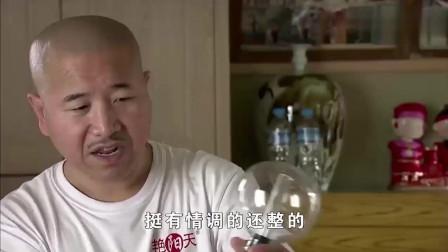 乡村爱情, 看刘能怎么煮咖啡的, 还说这个是台灯