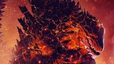 老虚哥斯拉爆红莲模式大战歼星舰和众怪兽