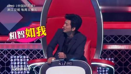 """中国好声音花絮: 霆锋导师""""挖坑""""李健导师机智"""