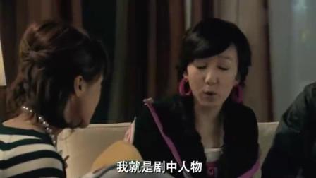 《爱情公寓》搞笑片段, 谍战片中曾老师依然是一