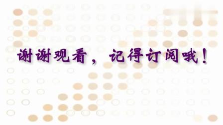 """杨钰莹遭男嘉宾""""占便宜"""", 华少看不下去了, 赶紧拉开!"""