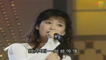 春晚歌曲: 1995年《风中有朵雨做的云》, 演唱: 孟庭苇
