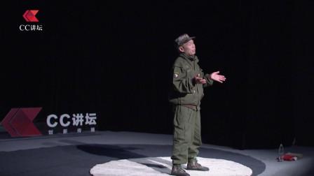 【CC讲坛】徐玉坤: 理想就在前方 我要走完世界