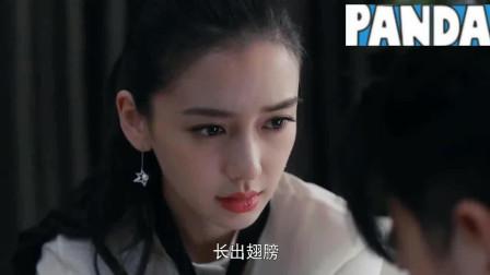 郭鑫年进入那蓝房间想听她声音, 两人深情对望_