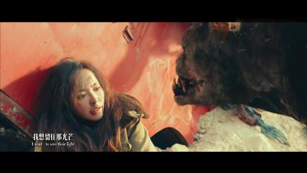 电影《九层妖塔》主题曲《Imagine Dragons》高清MV