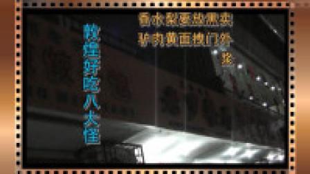 青海甘肃自驾游(23)沙漠中的绿洲, 敦煌市区一瞥