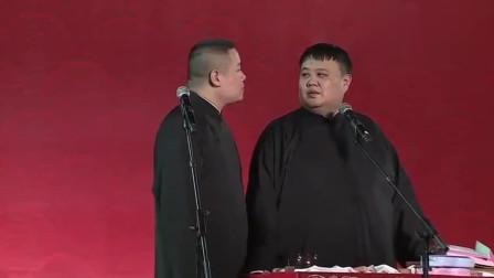 岳云鹏和孙越台上各种花样损师傅, 网友: 就不怕被逐出师门吗?