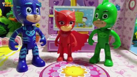 睡衣小英雄玩具故事: 送彩虹蛋糕的小熊, 好漂亮的蛋糕啊!