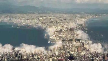 史诗级灾难片, 日本灾难频发, 面临沉没危机, 沉默只是时间问题