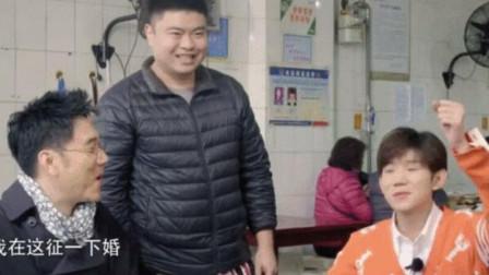 王源新综艺回重庆老家, 公开的羞涩征婚, 因吃猪蹄找不到女朋友