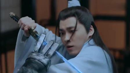 青云志: 小凡为救师姐, 采用以命换命的打法, 敌人都惊了!