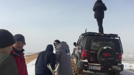 又冷又饿还危险, 剧组在沙漠刀梁上拍摄