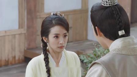 小女花不弃:林依晨太可爱,知道张彬彬是世子,吓得不敢跟他回京