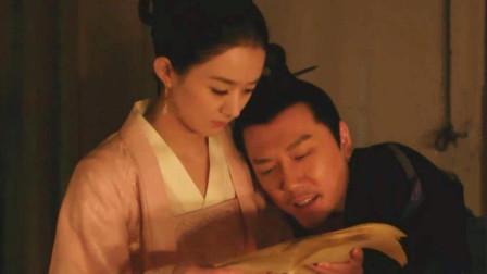 知否: 冯绍峰婚后变身小奶狗, 天天缠着明兰生孩子, 两人太甜蜜了