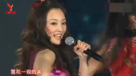 十年前的李小璐长这样? 现场一首歌, 嗓音太美了