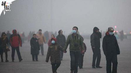 未来5天 京津冀又要重度污染了