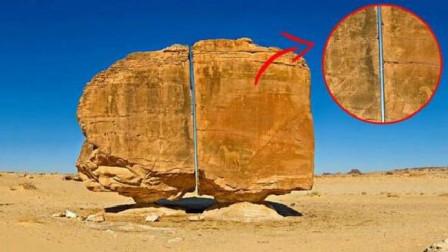 世界最怪的三块巨石, 都是外星人的杰作? 不可思议!