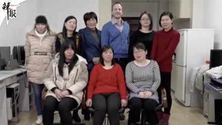 6名中国女孩拯救瑞士濒危语言?