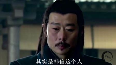 刘邦杀韩信, 当初张良为什么不阻止呢? 这原因说的对!