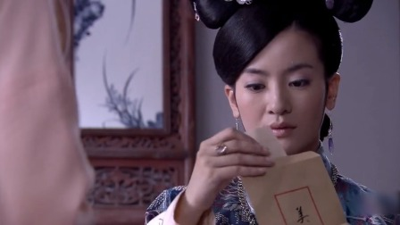 王爷外出打仗,送正室的礼物很有心意,而最受宠的小妾却是一封信