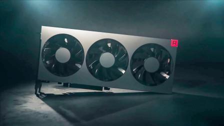全球首款7nm游戏显卡, AMD Radeon VII售价699美元