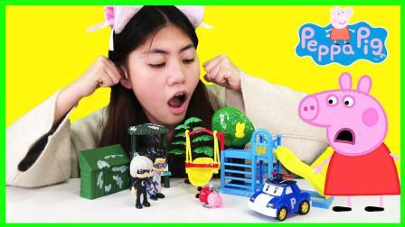 睡衣小英雄的罗密欧做了啥, 怎么让小猪佩奇如此惊讶? 儿童玩具故事第六季